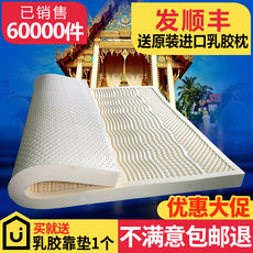 Latex mattress Thailand imported natural rubber 1.5 m 1.8m Simmons pure 10 cm 5cm thick tatami