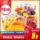 【百草味水果干大礼包】零食品一箱干果脯蜜饯混合装芒果休闲小吃
