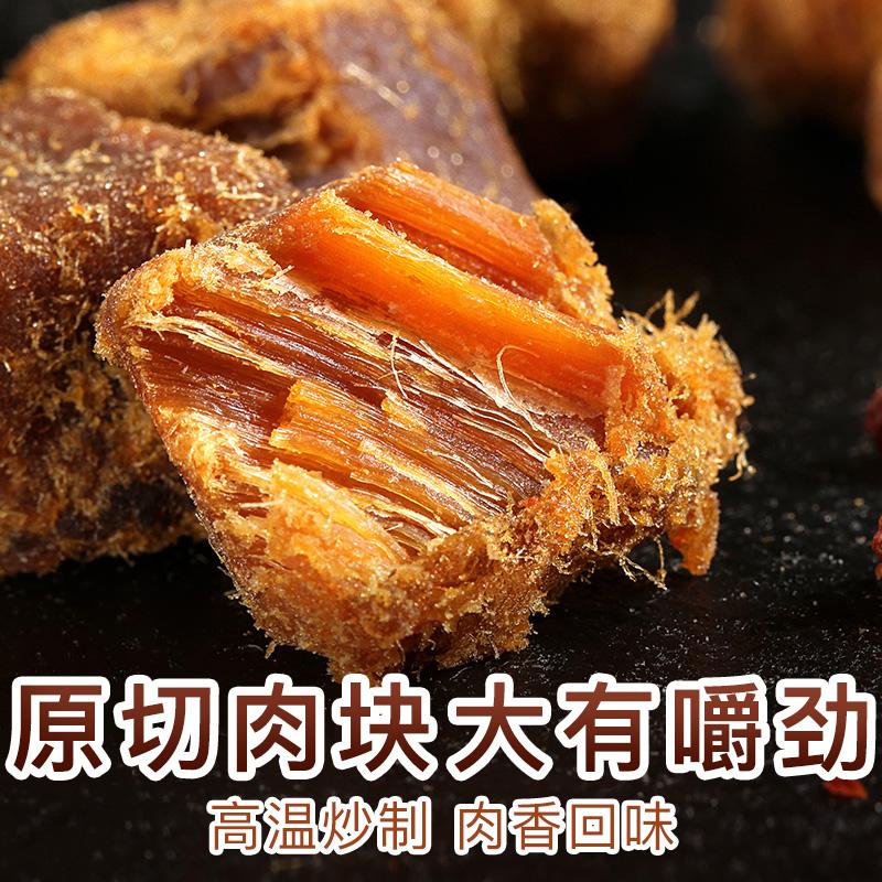 满减【百草味-原切牛肉粒50g】牛肉干零食特产小吃休闲食品小包装
