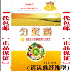 Xinpeike homogenate fiber type sugar-free nutritional supplements Liquid enteral nutrition food