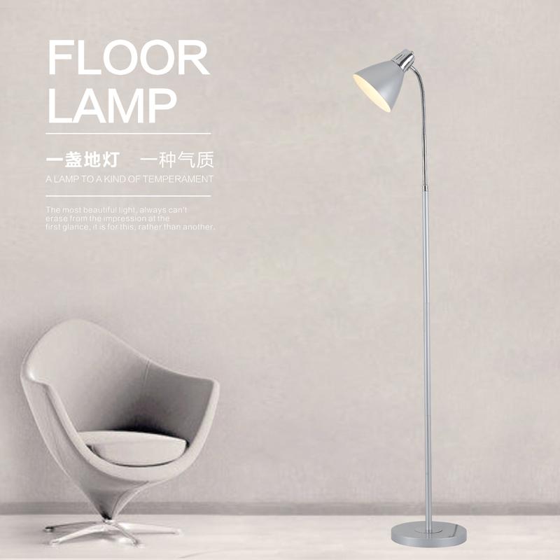 落地灯卧室客厅北欧宜家现代简约床头灯创意书房立式台灯落地台灯
