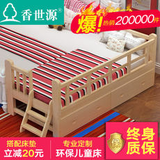 Solid wood children's bed with fence small bed single bed boy girl princess bed baby bed widened bed stitching