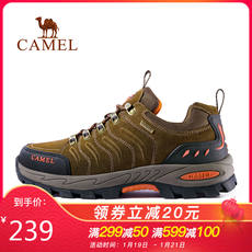 Camel outdoor hiking shoes men and women winter warm non-slip shock absorber shoes wear low to help sports walking shoes outdoor shoes