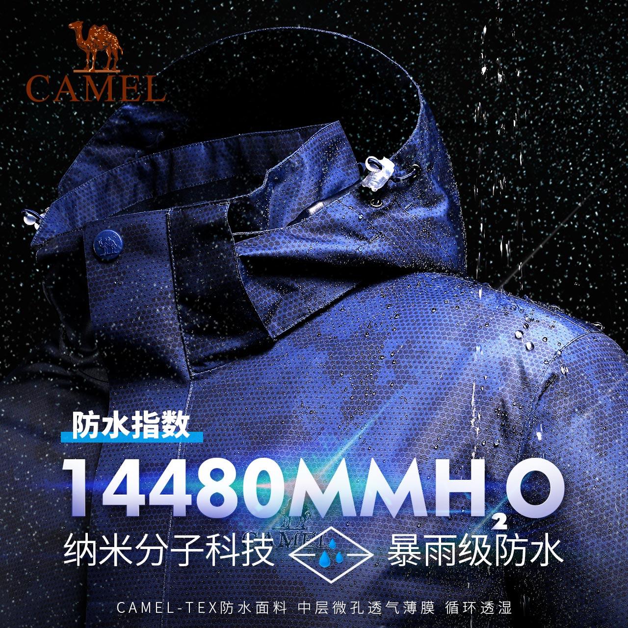 骆驼户外冲锋衣男女 加绒加厚防风防水外套三合一两件套登山服装
