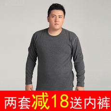 Add fertilizer to increase male cotton Qiuyi Qiuku suit large size loose men's thermal underwear round neck fat underwear