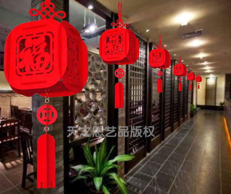新创意镂空福字灯笼立体挂件元旦商场居家酒店大堂装饰春节日布置图片