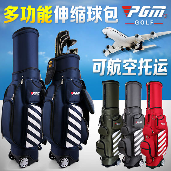 The team can be customized! PGM golf telescopic bag Men's multi-function shipping air bag