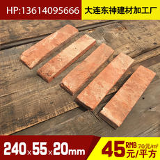 Dongshen Building Materials Old Bricks Old Bricks Ancient Bricks Red Bricks Red Bricks Slices Old Red Bricks Old Red Bricks Japanese Bricks
