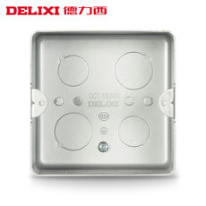 Delixi floor socket / ground insert product special bottom box / cassette mounting hole distance 84mm
