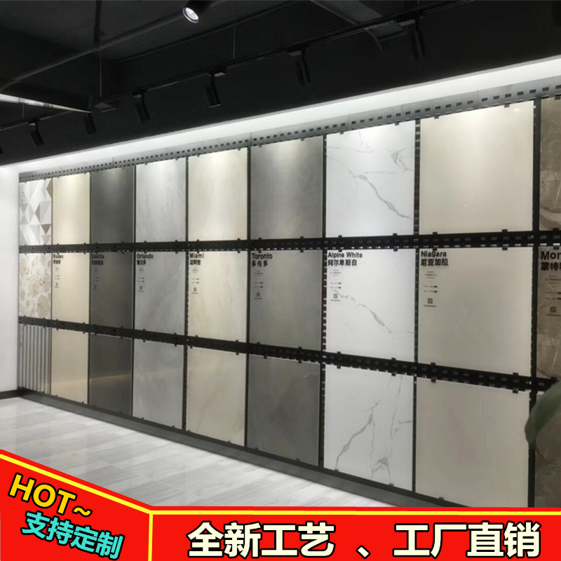 瓷砖展架 瓷砖展示架800 木地板展示架 冲孔板瓷砖架子 地板展架