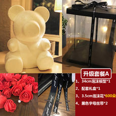 520 Mother's Day Rose Bear Bubble Bear Model Bear Hug Foam Abrasives DIY Manual Material Package
