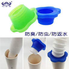 Sewer pipe deodorant sealing ring plug silicone cover kitchen washing machine drain pipe floor drain connector sealing plug
