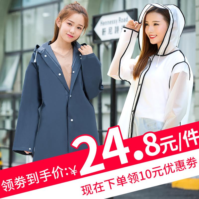 雨衣女成人韩国时尚透明外套装雨披单人男士旅游户外长款徒步雨衣