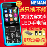 Newman V1 old mobile phone Nokia button children male and female students mini ultra small mobile phone spare old man machine