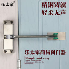 Household concealed door hinge automatic closing door return rebound free slotted spring simple buffer hinge door closer