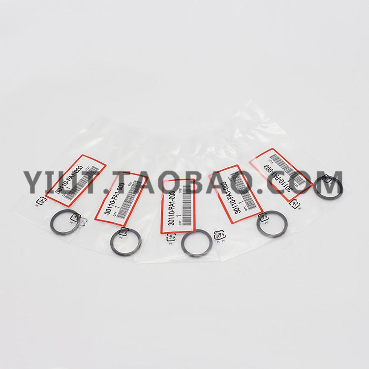 本田六代雅阁 2.3 CF9 CG1/5 五代CD4/5 奥德赛RA6 分电器O形胶圈