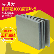 Mold insulation board high temperature resistant 1000 degree glass fiber board insulation board insulation material epoxy board processing custom