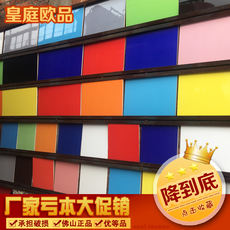 Color brick 300x600 interior wall brick 30*60 candy solid color tile kindergarten tile toilet bathroom tile