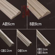 European solid wood line carved waist line edge strip border line Chinese ceiling TV background wall decorative strip plate