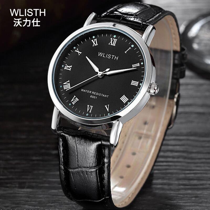 中国品牌男士手表 简约超薄皮带 韩版夜光休闲防水 学生石英表