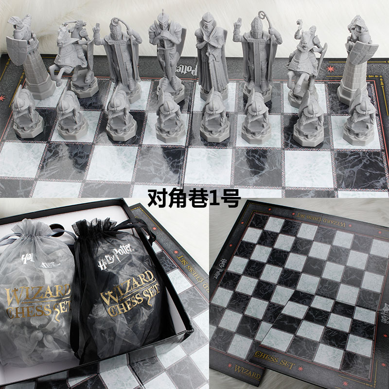 哈利波特周边 正版 巫师棋套装 罗恩骑士魔法石国际象棋礼物手办