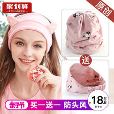 Moon hat spring, autumn and winter thin section postpartum warm fashion maternity hat headscarf maternity hat sitting month supplies spring and summer