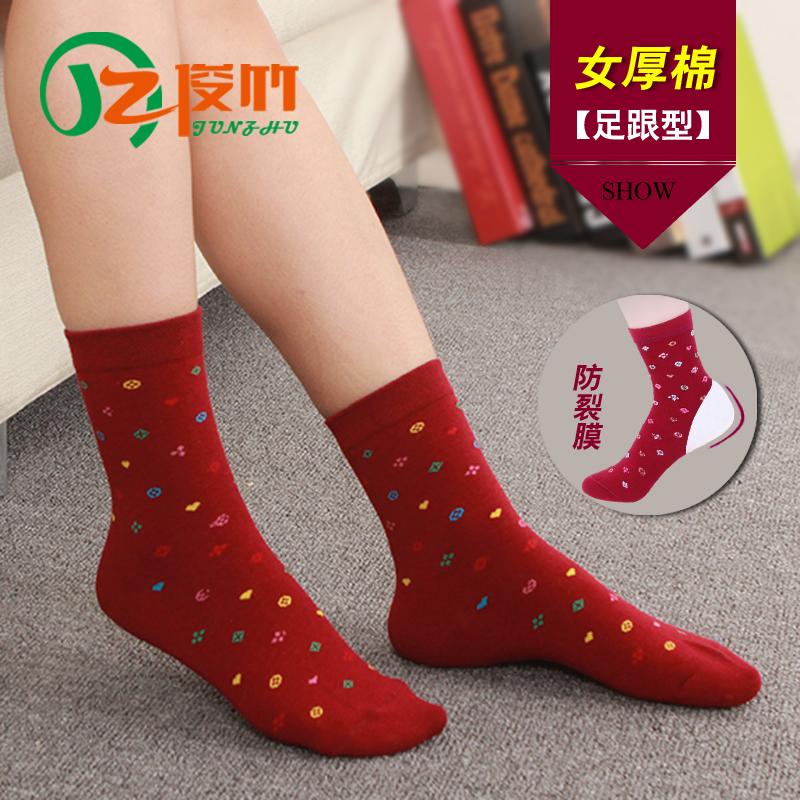 5双包邮俊竹脚裂袜防裂袜子后跟护脚袜防脚后跟干裂男女厚棉足跟