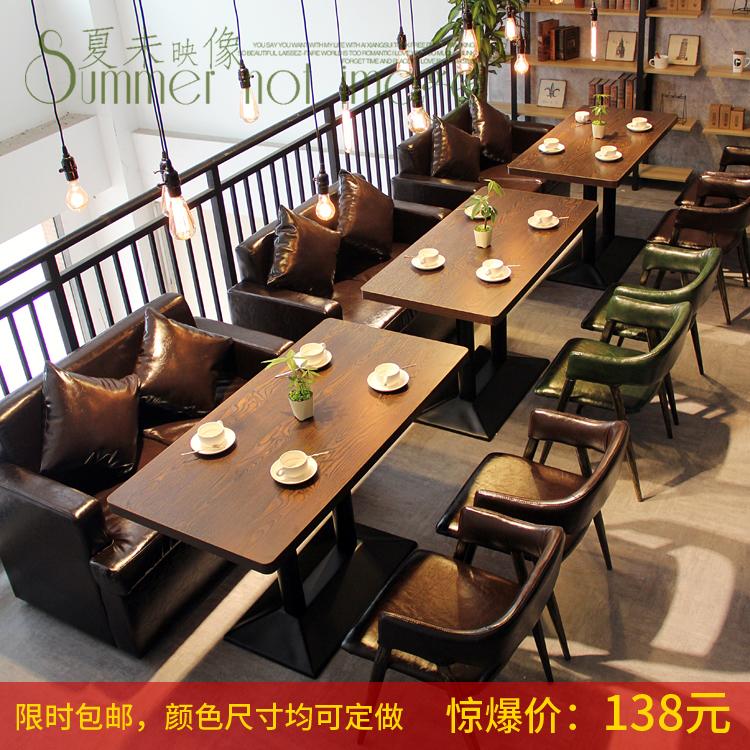 咖啡厅桌椅组合奶茶店西餐甜品冷饮店桌椅主题餐厅休闲吧卡座沙发
