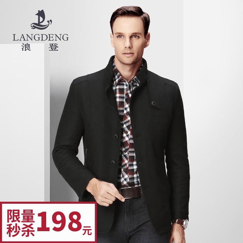浪登2017冬季新款商务时尚修身版型毛呢大衣男 纯色羊毛上衣外套