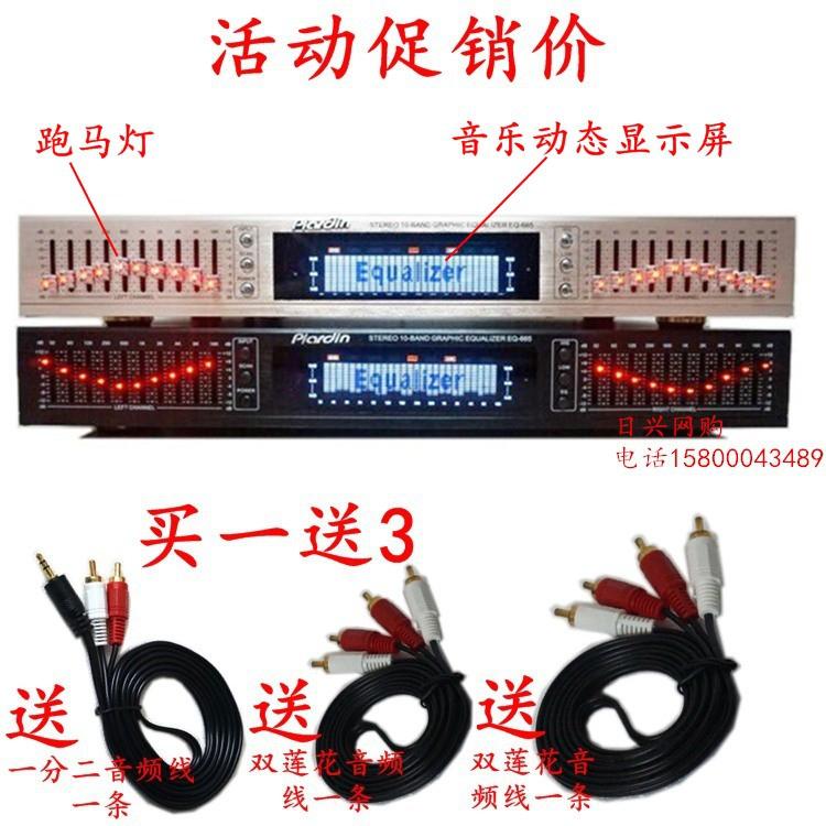 专业均衡器音响舞台家用专业均行器立体声调音器系列双10段均衡器