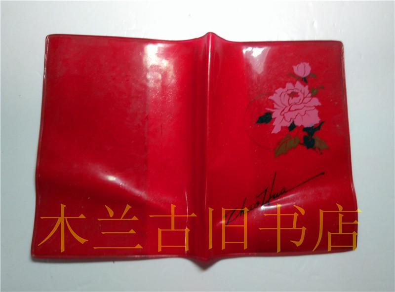 二手怀旧日记本 旧日记 老生活用品 本 电影道具 红色日记本外壳