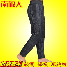Middle-aged and elderly men's down pants inside and outside men's father 60-70 80 years old loose winter pants Grandpa pants