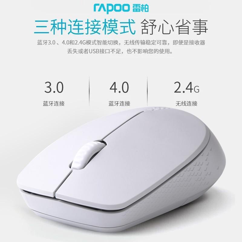 无线蓝牙鼠标4.0静音省电多模式Mac笔记本电脑台式办公商用家用