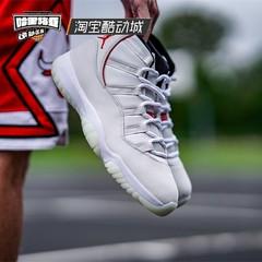 哈里路亚 Air Jordan 11 AJ11铂金色白红兔八哥篮球鞋 378037-016