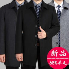 Autumn and winter new middle-aged men's wool coat thickening middle-aged men's long woolen coat jacket