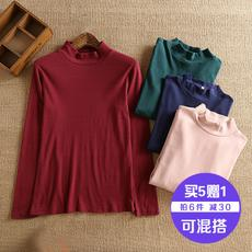 Japan single women's underwear cotton collar warm top clothing autumn clothing single piece home service increase fertilizer 2 pieces