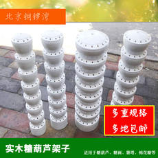 Solid wood candied haws target candied fruit pillars support the old Beijing sweet potato tower cotton candy shelf