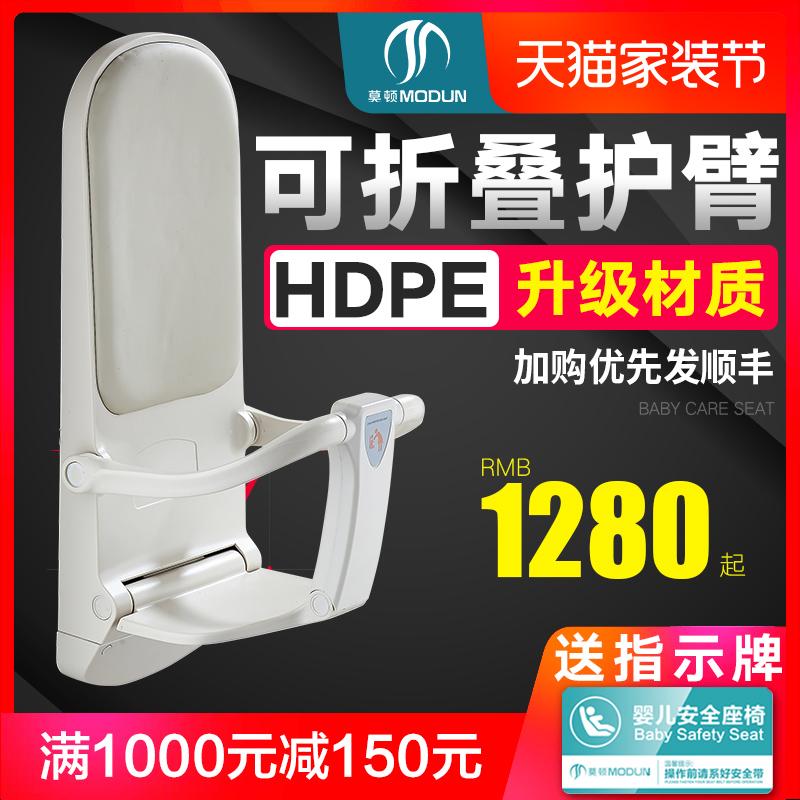 莫顿新款多功能壁挂可折叠安全座椅第三卫生间母婴室换尿布护理台
