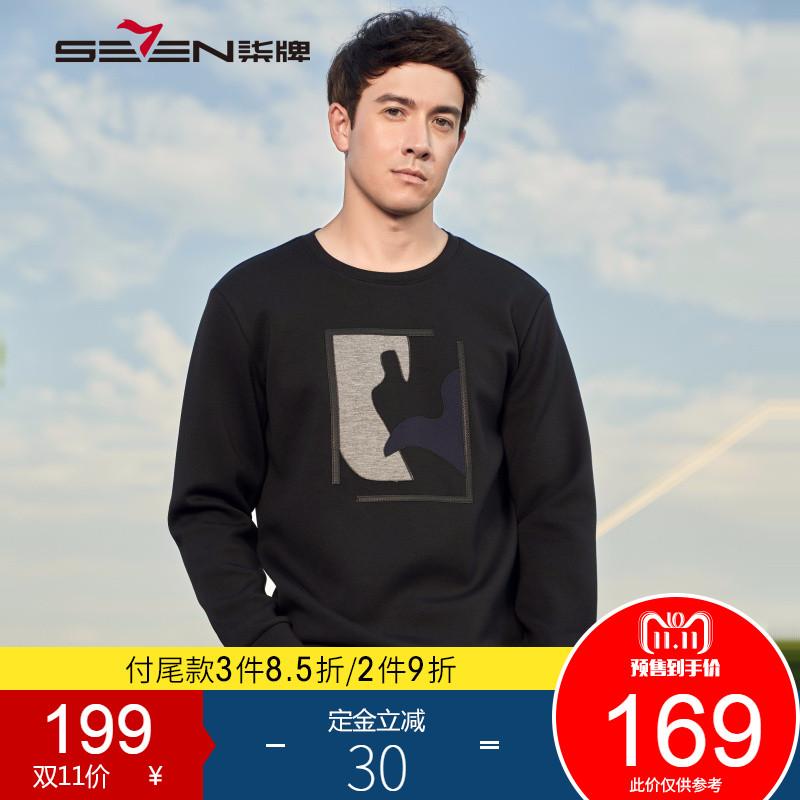 【双11预售】柒牌男装时尚男士卫衣印花套头上衣 2018年新款