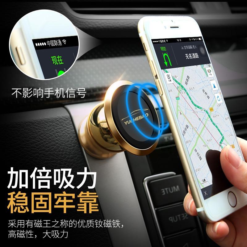 五菱荣光小卡车载手机座导航支架行车记录仪夹子内饰配件