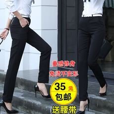 Spring and summer professional self-cultivation trumpet trousers female overalls loose loose black suit small feet work pants trousers