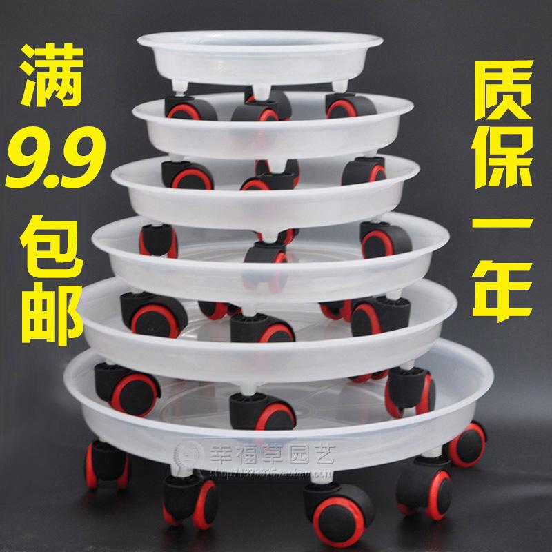树脂万向轮可移动塑料盆栽底盘圆形底座加厚陶瓷花盆垫底带轮托盘
