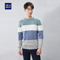 HLA/Haicang House Contrast Stripe Long Sleeve Sweater 2019 Spring New Slim Turtleneck Sweater Men