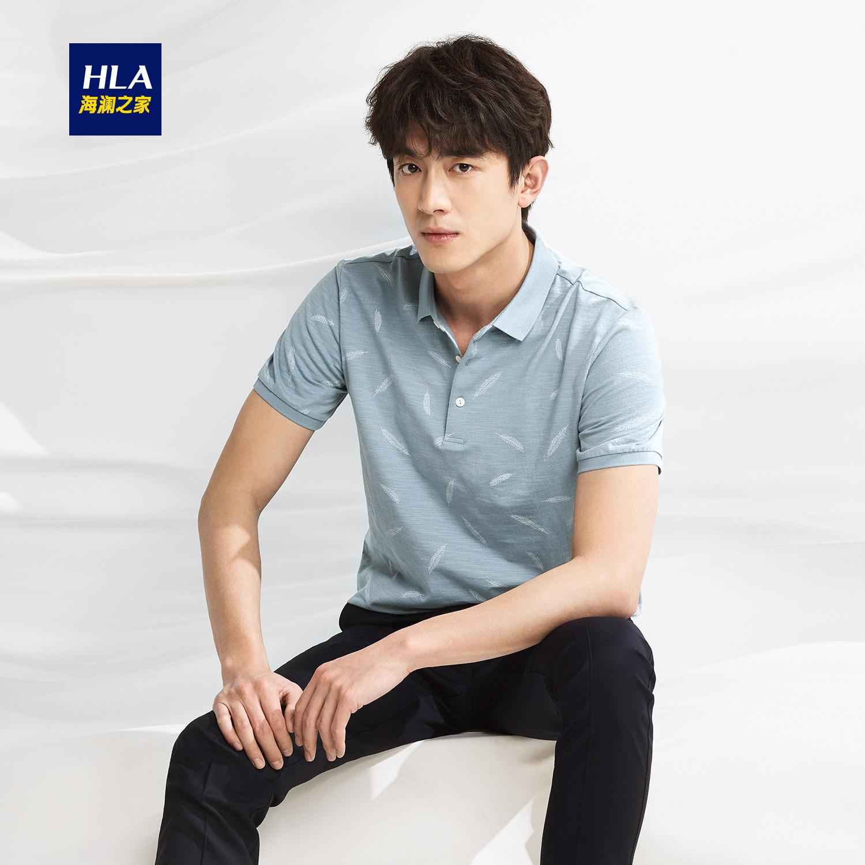 HLA/海澜之家羽毛图案短袖T恤2018夏季新品透气polo男