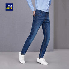 HLA/Haicang House Jeans Fashion City 2019 Basic Straight Pants Blue Jeans Men