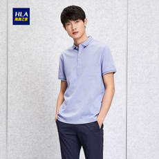 HLA / Haishu House cotton and linen breathable mercerized cotton T-shirt 2018 summer new comfortable short-sleeved polo male