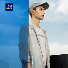 HLA/Haicang House Light and breathable skin clothing 2018 summer new soft and comfortable hooded jacket male