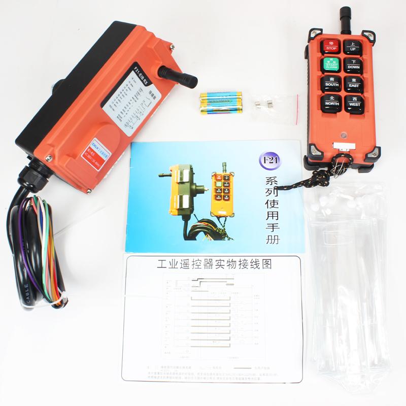 推荐最新电葫芦遥控器 电葫芦遥控器接线图信息资料