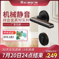 名门静音门锁美式黑色门锁室内卧室房门锁分体锁具把手家用实木门