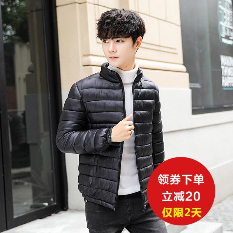 2018新款棉衣男士短款轻薄外套韩版修身休闲袄子冬季羽绒棉服棉袄